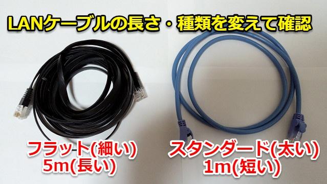 短い lan ケーブル 短いLANケーブル商品一覧【ケーブル市場】