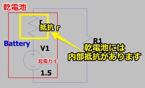 降下 計算 電圧 電圧降下の計算と電圧変動